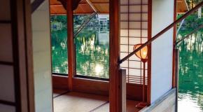 casa giapponese